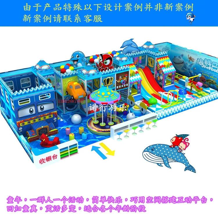 廠家大批量供應兒童游樂場 商場淘氣堡 室內外兒童淘氣堡 質量優