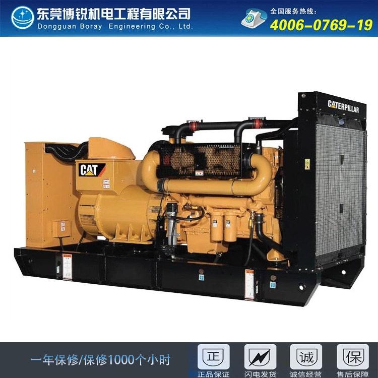 500KW柴油发电机  发电机组厂家  东莞发电机 康明斯发电机图片