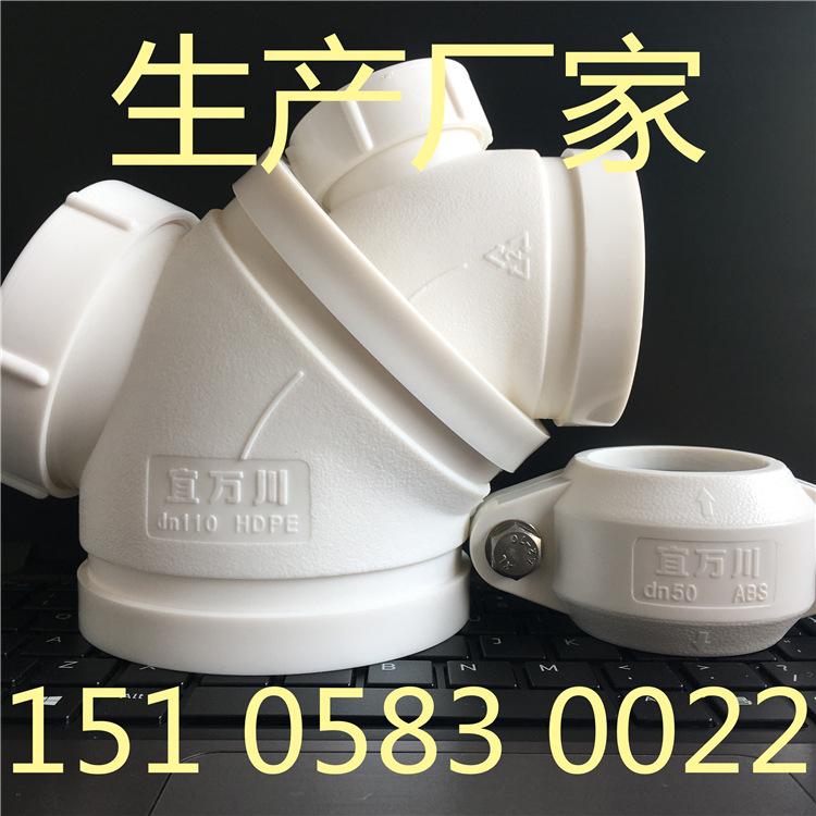 阜阳HDPE沟槽式超静音排水管,宜万川厂家直销,HDPE沟槽管示例图7