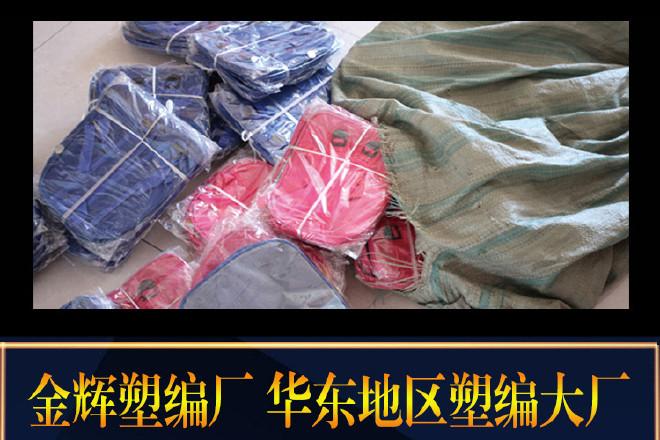 网店快递物流打包袋黄色70*80蛇皮袋pp聚丙烯编织袋子生产可定做示例图7