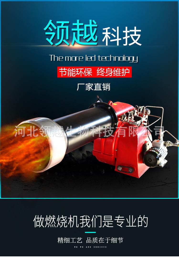 360w 燃油燃烧器工业燃烧机 各种规格燃烧机燃油燃烧器利雅路燃油示例图1