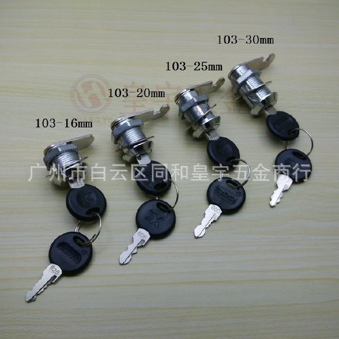 促销价◤小博士103-16mm转舌钩锁铁皮柜锁信箱锁档案柜锁家具柜锁