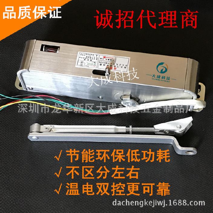 防火門溫電雙控閉門器 不銹鋼電動消防常開聯動裝置限時搶購