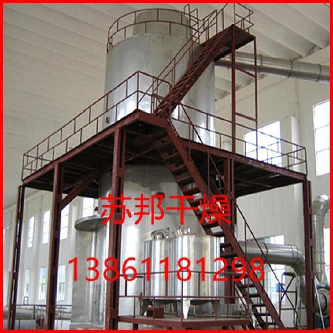 专业设计 胺基脂肪酸专用压力喷雾干燥机 压力喷雾造粒干燥机图片
