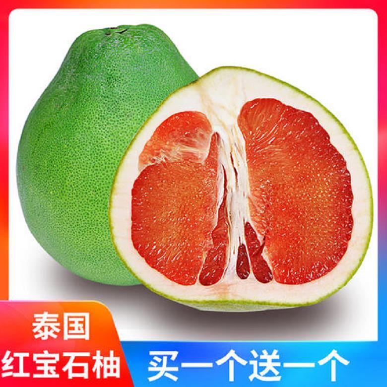 宜春上高泰国青柚的苗有卖