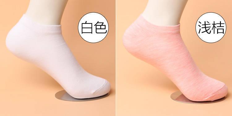 优上品【3-8双装】袜子女短筒袜春夏秋季浅口低帮船袜防臭女棉袜示例图7