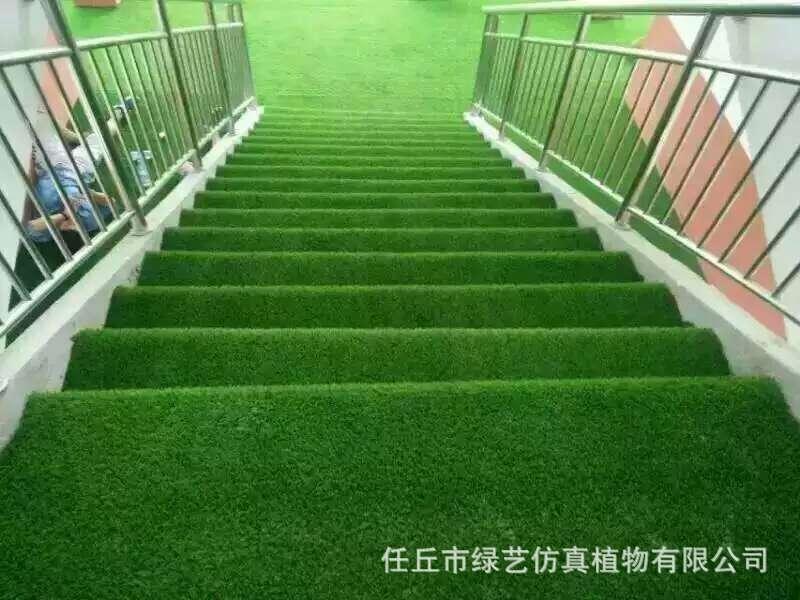 供應幼兒園專用加密仿真草坪 足球場草坪 樓頂綠化草坪示例圖5