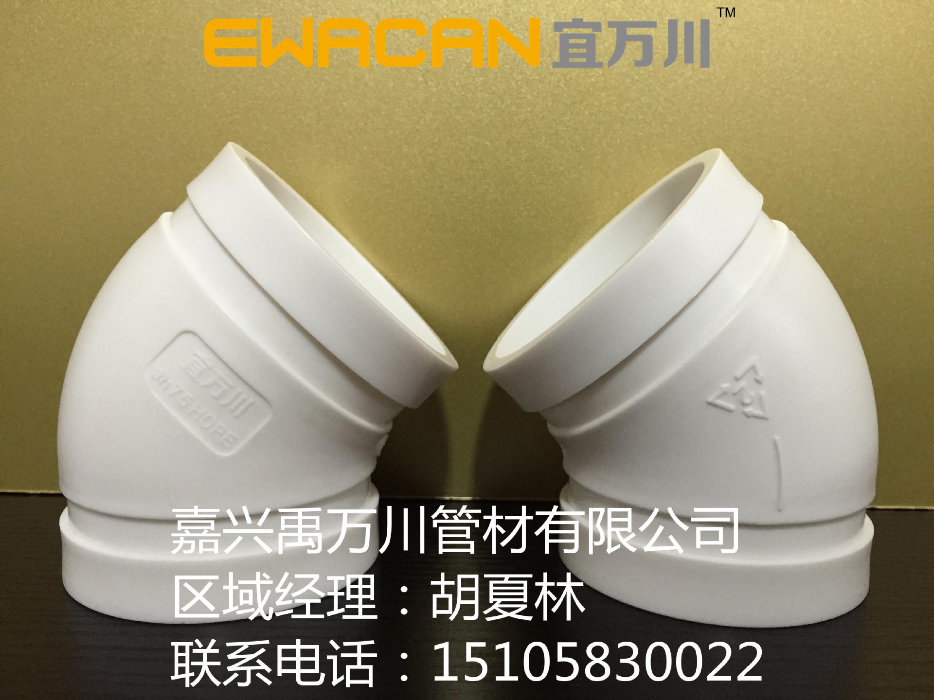 贵阳沟槽式HDPE超静音排水管,45度弯头,HDPE沟槽静音排水管,PE示例图3