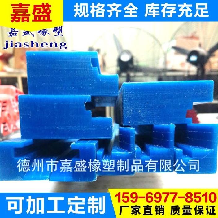厂家供应扶梯导轨 扶梯轨道 聚乙烯链条导轨 传动件设备单向轨道