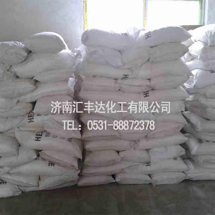 供应1,4- 丁二醇厂家直销 济南现货