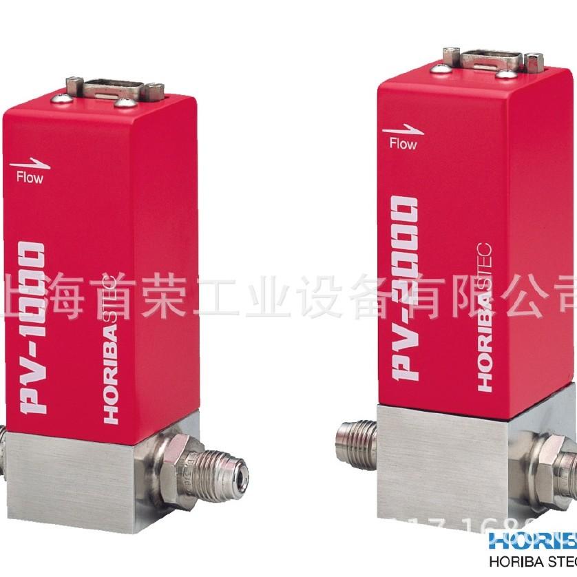 HORIBA STEC PV-1000 PV-2000 流量壓力控制器圖片