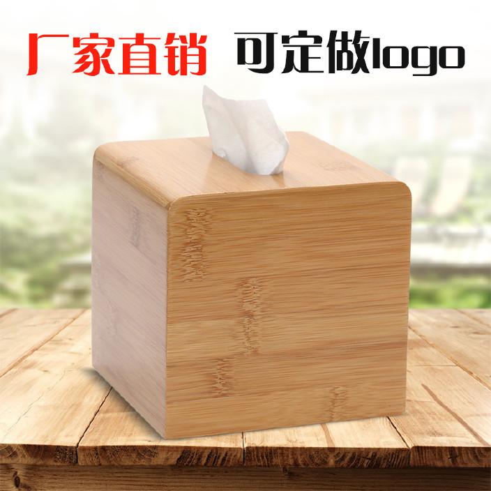 创意竹质汽车车载纸巾盒多功能抽纸盒厕所酒店木质纸巾盒定做