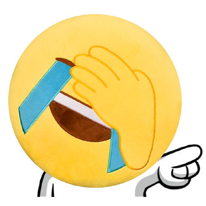 捂脸笑图片创意抱枕动漫周边滑稽聊天emoji毛想你了的动态图片表情带字表情大全大全图片图片