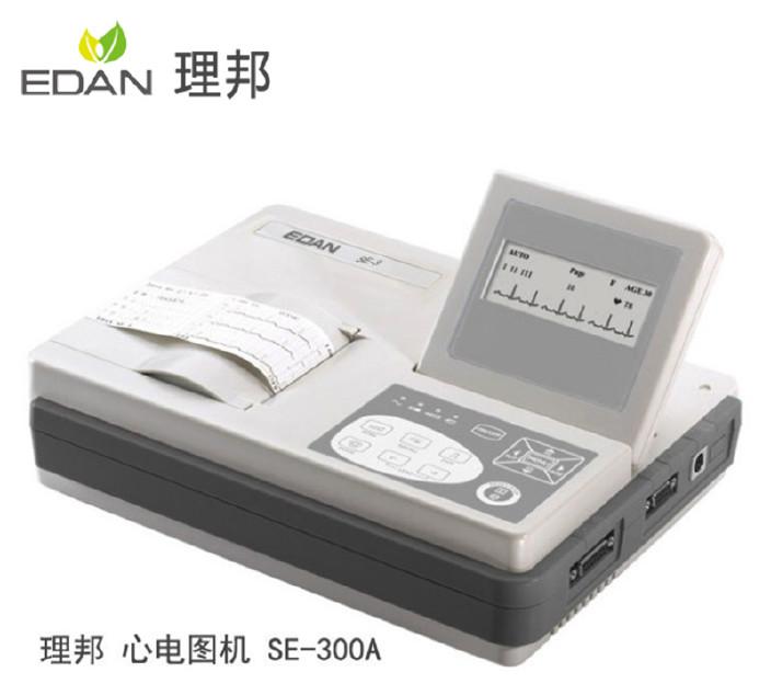 供應理邦心電圖機SE-300A三導自動心電圖機心電監測 醫用心電圖儀