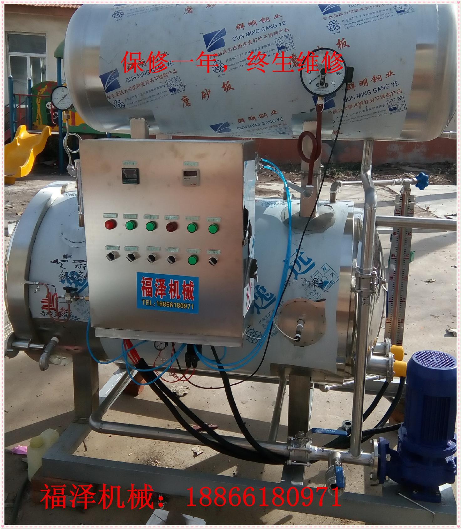 大米粽子高温杀菌锅 鸭蛋流油腌制杀菌锅厂家价格图片