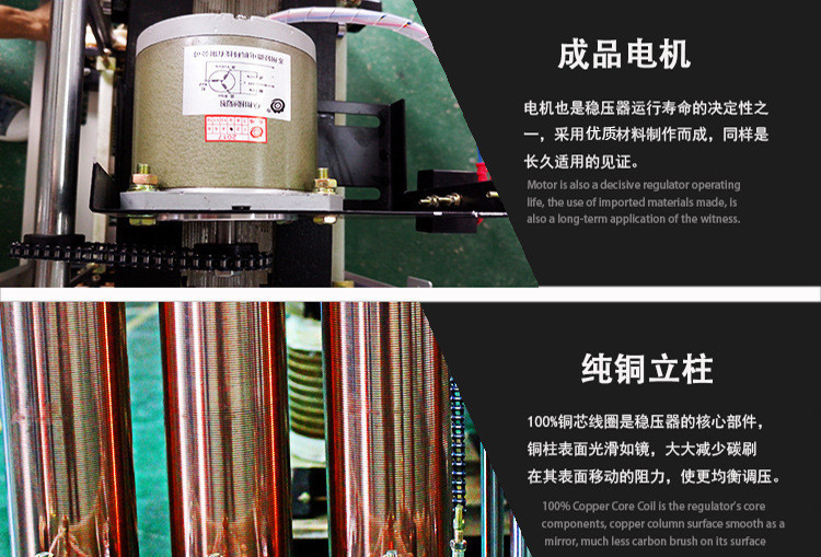 大功率380V三相稳压器SBW250KW300KW350KW全自动高精度稳压器示例图11