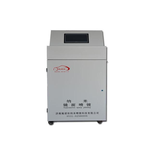 供應納米噴鍍機 不銹鋼納米噴鍍噴鍍技術  噴鍍配方