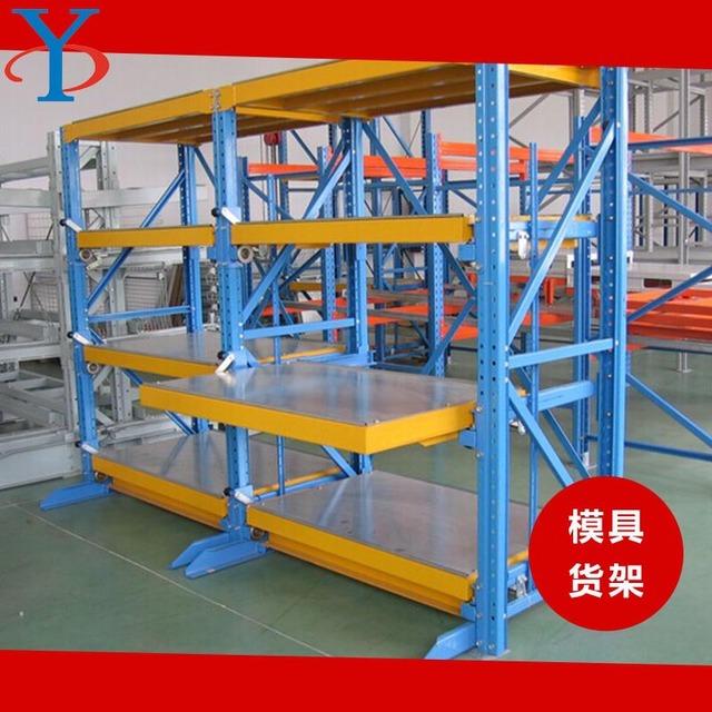 廠家直銷  抽屜式貨架  重型模具架  三格四層  載重1噸  加重重型模具架
