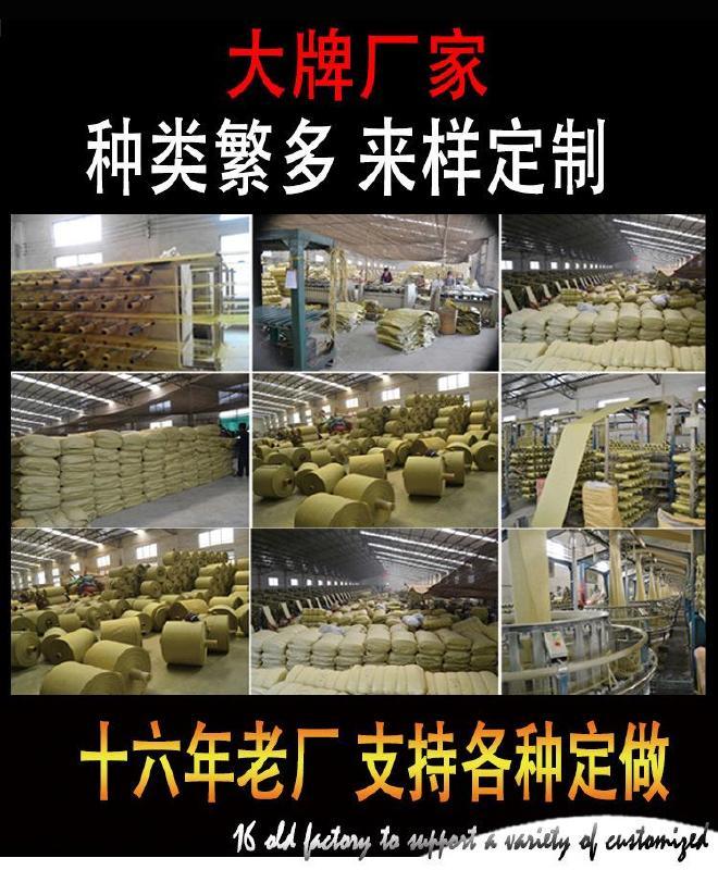 网店快递物流打包袋黄色70*80蛇皮袋pp聚丙烯编织袋子生产可定做示例图22