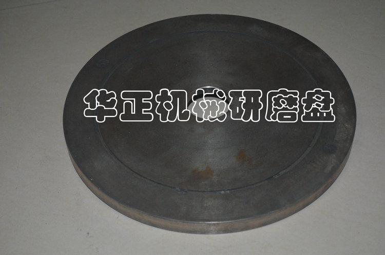 现货供应 平面研磨定盘 合金轴承研磨盘 定做球墨铸铁研磨盘 厂家示例图4