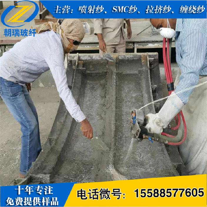 中碱喷射纱厂家  水泥制品用纱  欧式构件GRC    水泥预制构件图片