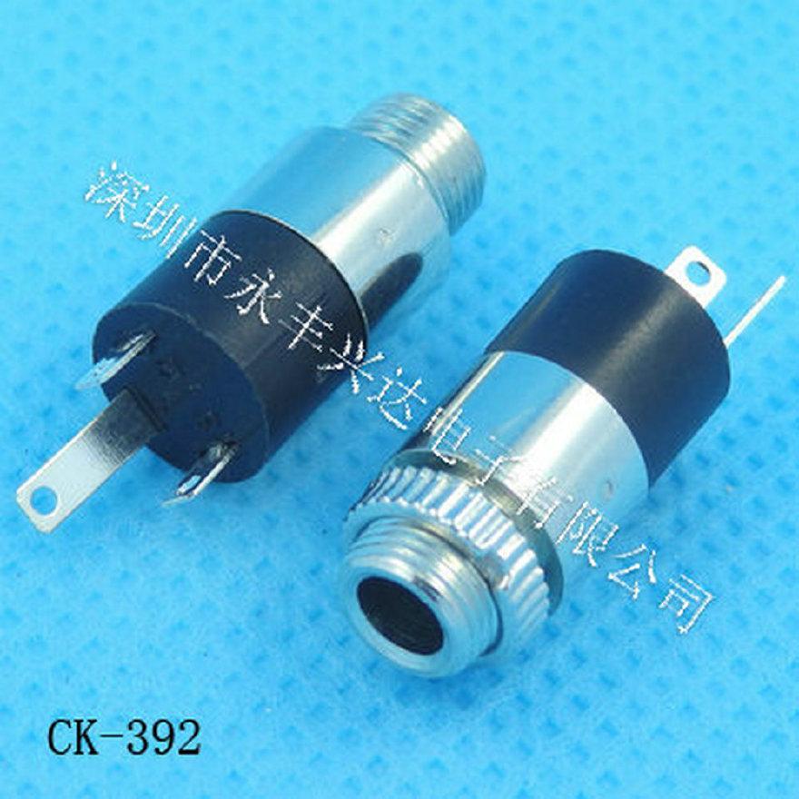 供应3.5圆形插座三脚焊线式带螺母耳机插座镀银音频双声道插座图片
