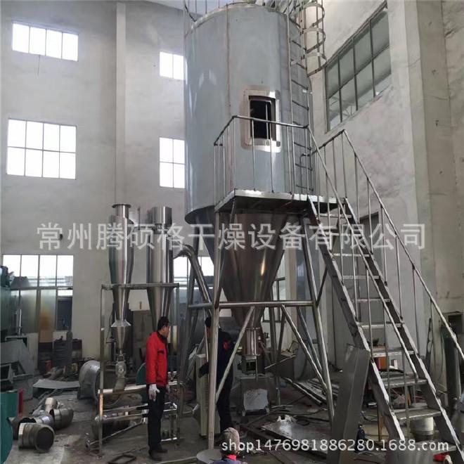 实验专用高速离心喷雾干燥机、小型高速离心喷雾干燥机腾硕格制造图片