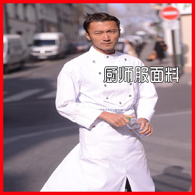 厨师服工装面料呢 平纹呢 染色 舞台服面料 罗尔尼 围裙布图片