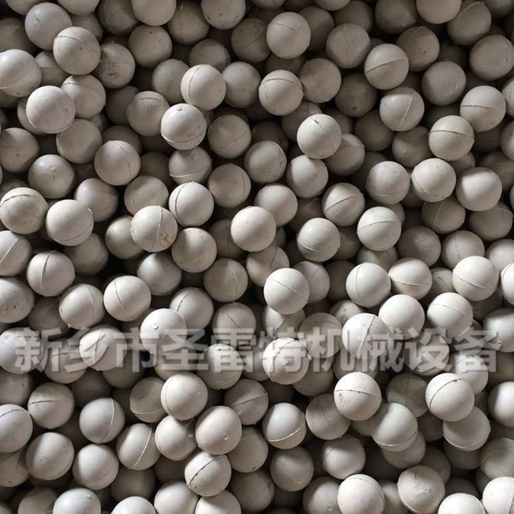 圣雷特廠供40mm橡膠球 飼料廠用橡膠清理球 振動篩篩網擊打球 白色橡膠跳跳球示例圖7