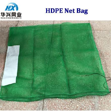华兴网业专业供应 各种 蔬菜网袋 水果网袋 PE网袋 塑料网袋