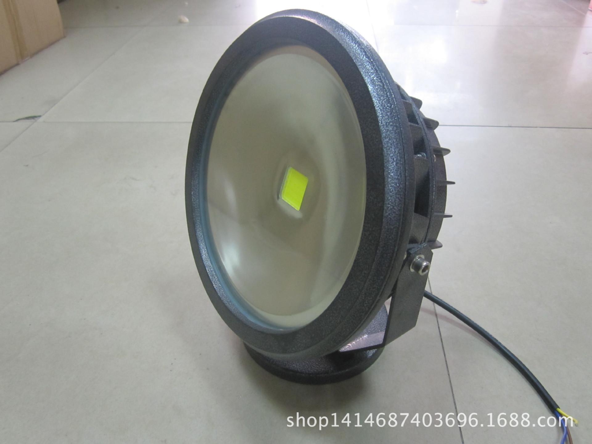 厂家直销高品质LED10W 20W 30W 40W 50W集成 圆形投光灯  投射灯
