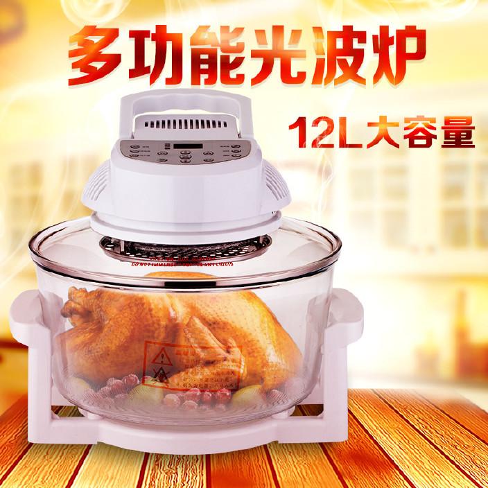 多功能光波炉空气炸锅烤炉热波炉评点礼品薯条机厂家直销批发图片