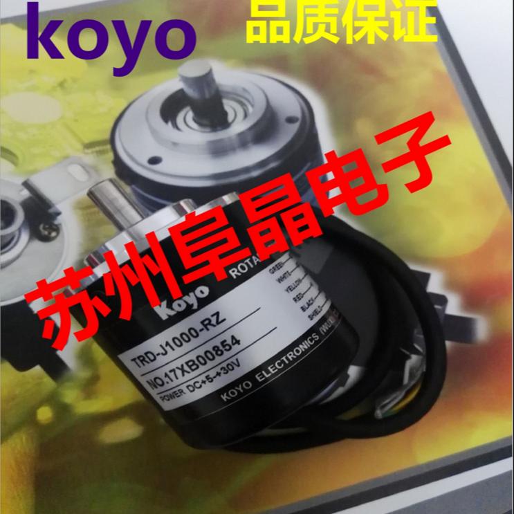 原装KOYO编码器TRD-2T800AF  TRD-2T1000AF光洋编码器直销
