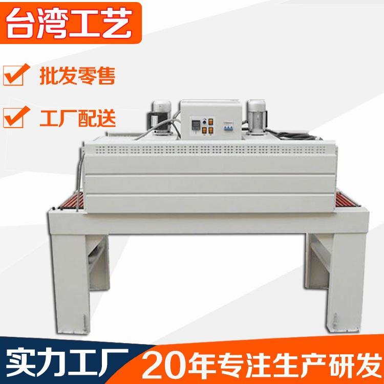 热收缩炉 塑料薄膜热收缩机 食品热收缩机 自产自销
