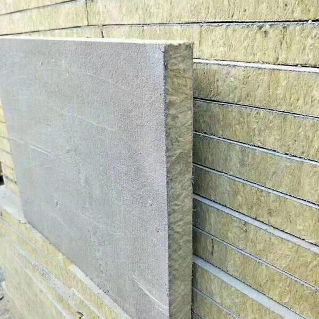 岩棉复合板 防火复合岩棉板 外墙岩棉复合板 水泥砂浆岩棉复合板