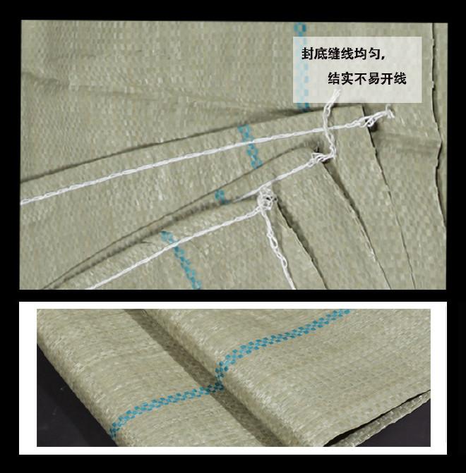 130*150灰色塑料��袋生�a�S家 大��π�陵�f道打包用蛇皮搬家袋集包用袋示例�D18