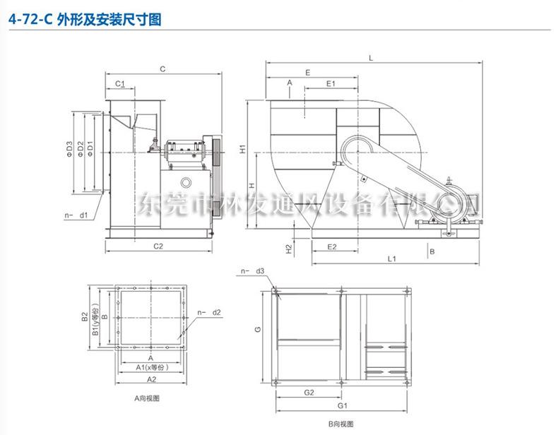 林发 4-72-12C--5.5~75kw离心通风机 蜗牛风机 不锈钢工业抽风机示例图8