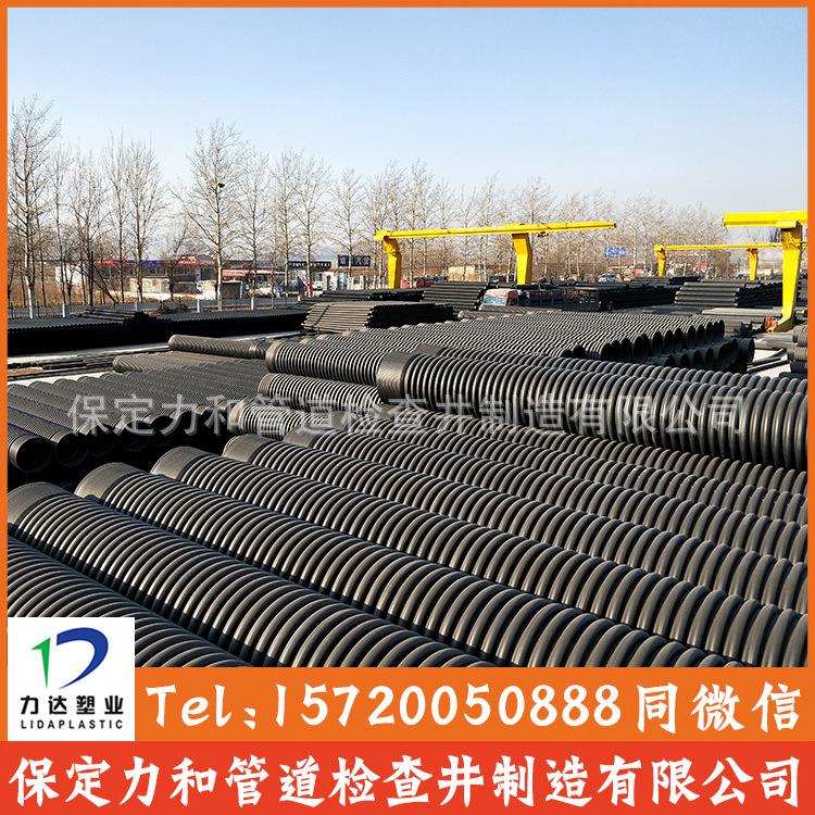 高密度聚乙烯HDPE双壁波纹管 塑料排污排水管示例图13