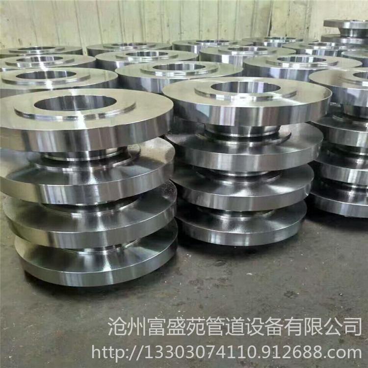 現貨銷售 化工部標準304L/316L不銹鋼平焊法蘭 2205雙相鋼法蘭  新標不銹鋼法蘭