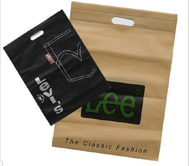 【织耕堂】无纺布袋子定做手提袋订做环保袋定制广告购物空白袋图片