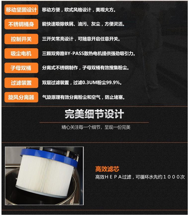 生产厂家直销工业移动式吸尘器 集尘机 固定式吸尘器 双桶吸尘器示例图8