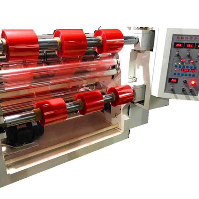 寶申廠家PLC全自動電腦PVC分切機 PE分切機 卷膜分切機質保