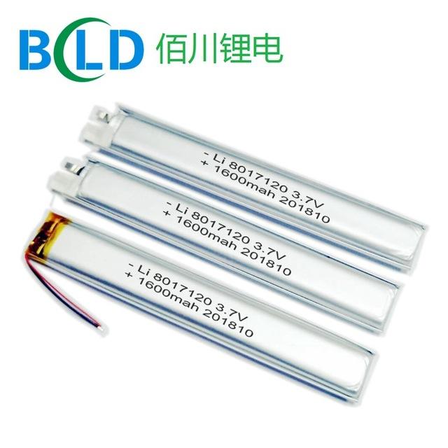 源头厂家锂电池报价,电动牙刷锂电池,筷子消毒器锂电池,8017120 3.7V,定做大容量带保护板锂电池