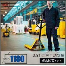 广东仓储香港办公室三亚密集海口档案智能移动云浮资料文件铁皮柜示例图1