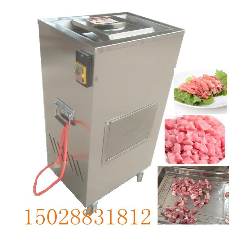 腾达机械专业生产20型切块机 小型切块机厂家 商用不锈钢切肉块机 多功能切块机价格