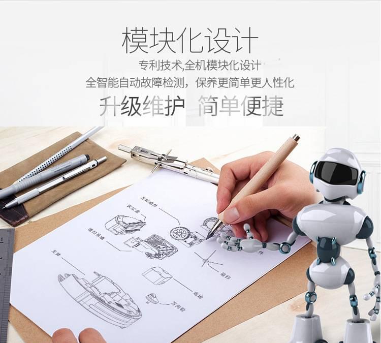 智能扫地机器人全自动充电迷你清洁家用吸尘器一体机示例图8