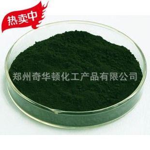 专业供应叶绿素系列产品 高品质叶绿素锌钠盐