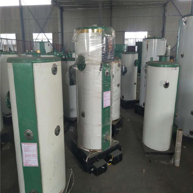 厂家直销全自动无烟环保燃气锅炉 小型燃环保气锅炉