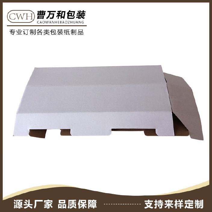 厂家直销可定制 商品包装数码电子产品 白色哑胶坑盒扣抵盒图片