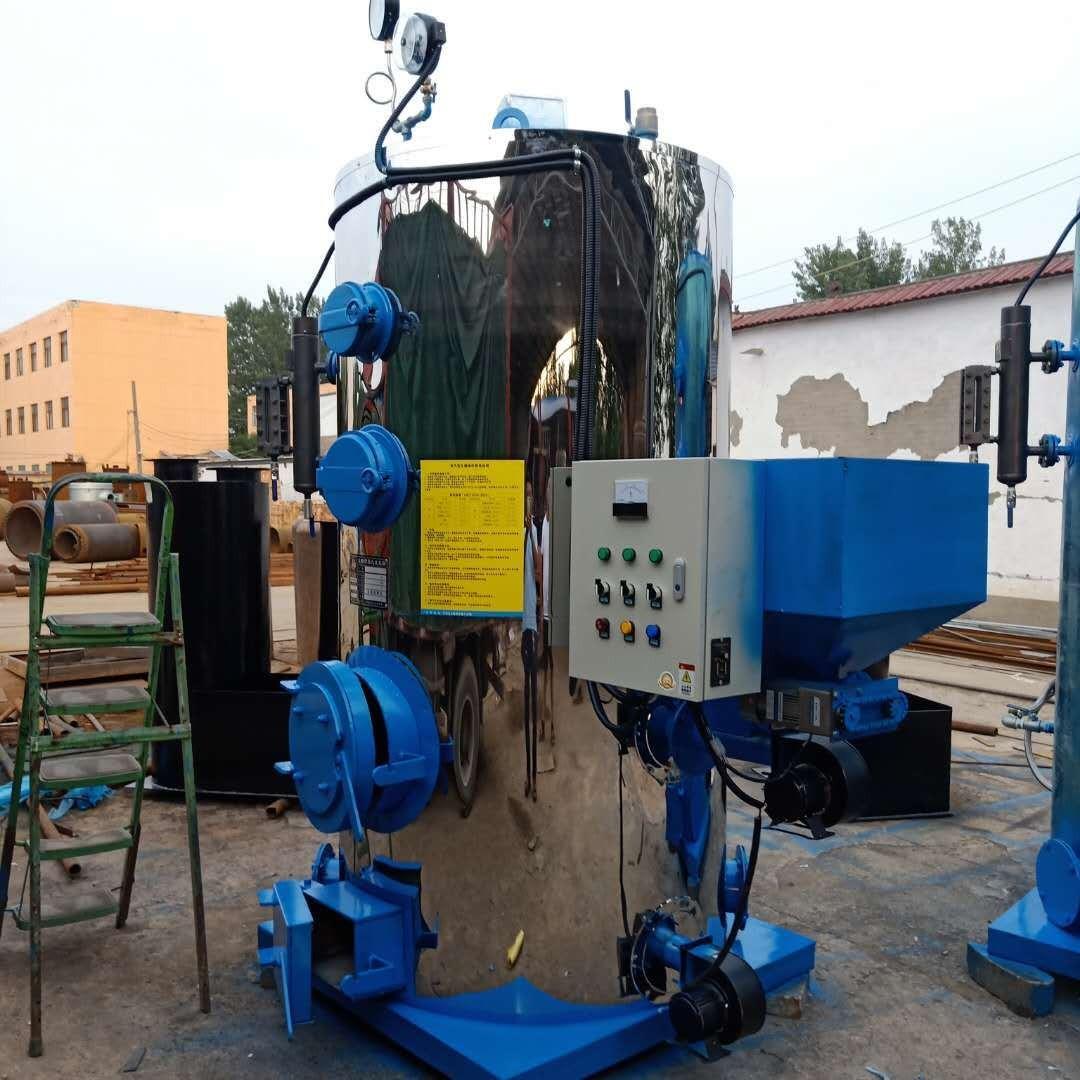 供应优质 蒸汽发生器厂家 河南0.5吨生物质蒸汽发生器价格